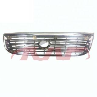 NEW FORD FUSION 2006-2012 FRONT BUMPER UPPER CENTER BLACK GRILL 1530207